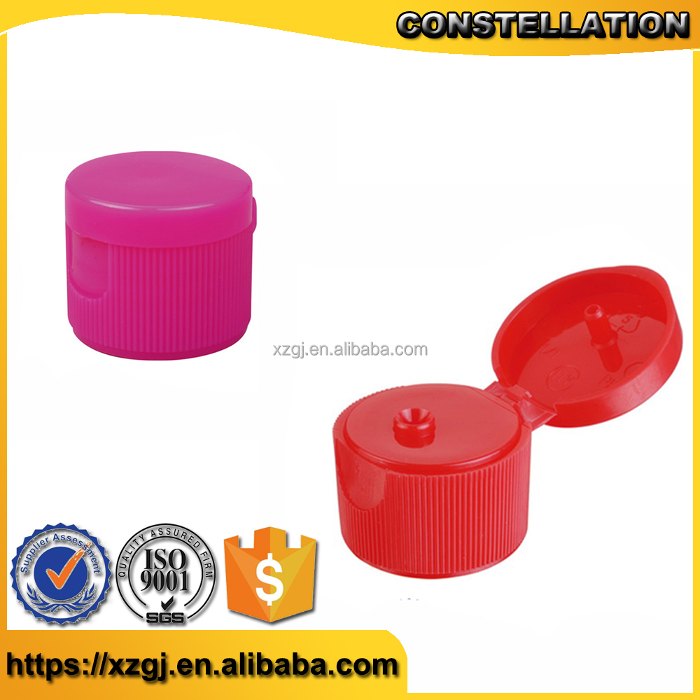 wholesale free sample newest 18mm 20mm 24mm 28mm colored plastic bottle cap flip top cap K-C03B