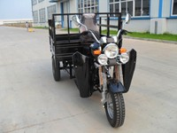 2016 Popular Heavy Load Strong Cargo 250cc Chinese Three Wheel Motorcycle