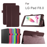 PU Leather Case Cover For 8inch LG G Pad F 8.0 V495 V496 2015 Tablet PC
