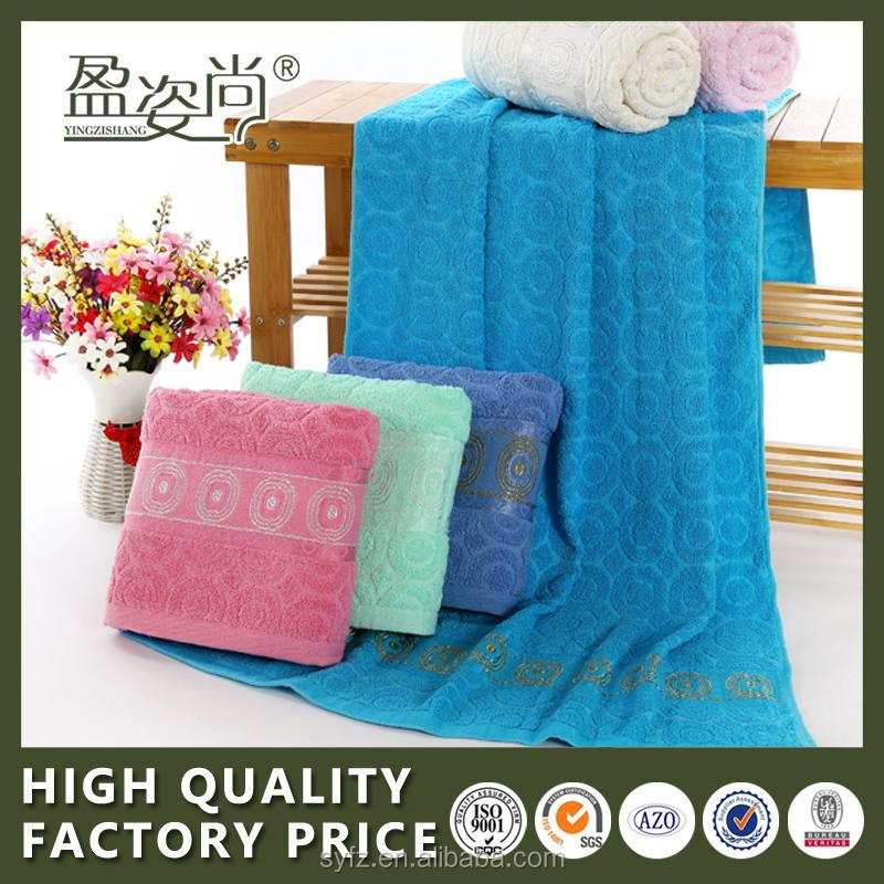 Factory Price Wholesale china cotton jacquard bath towel with export new products