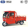 newest petrol three wheel motortricycle with open wagon box