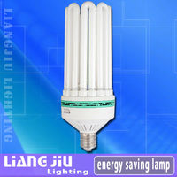 mew product in 2015 cost saving 125w 6U ENERGY SAVING bulb guzhen