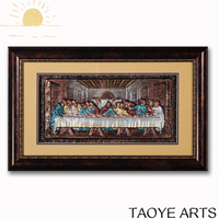 PVC High quality 3d The Last Supper painting 3d effect wall decoration