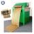 cardboard shredder for sale cardboard box shredder supplier
