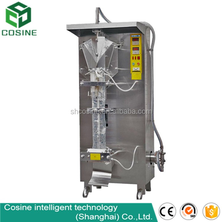 automatic Form Fill Seal sachet liquid packing machine with Auger doser