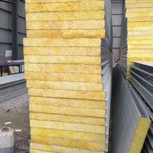 With lowest price for pre painted galvanized steel sheets galvanized Glasswool sandwich panel for civil buildings with fireproof