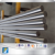 Pure ASTM B348 GR1 Titanium bar