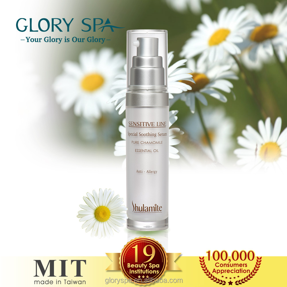 Best Chamomile Extract, Facial Moisturizer Soothing Serum.