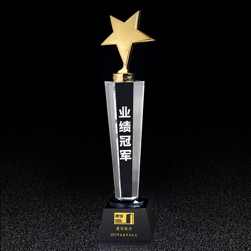Hot sale star shaped custom crystal trophies and medals china