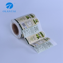 Promotional custom high quality label printing manufacturer labels