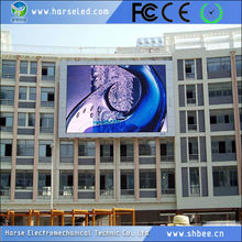 top ten P16 outdoor full colour led panel advertising display and video wall