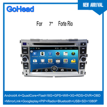 For Kia Forte Rio USB 3g Wifi GPS DVD Radio FM Bluetooth Android 4.4 Car Mp3 Player