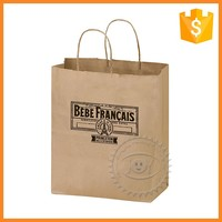 Custom brown paper bag with twisted handles for garment industry