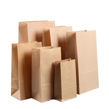 Eco-friendly Reseal Biodegradable Gift Food Shopping Packing Bags Zip Lock Stand Up Block Square Bottom Kraft Paper Bag
