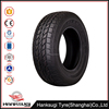 Best selling passenger car tire inflatable tire