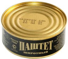 Canned smoked pate 100g