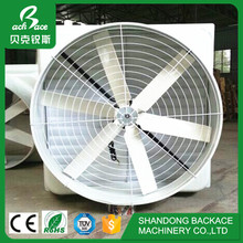 New poultry controlled shed equipment provided glass fiber FRP exhaust fan