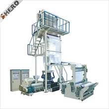 Pp Tube Extruding Vest Bag Making Stone Crusher Pipe Sheet Extrusion Pe Plastic Recycling Machine