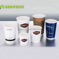 Best quality disposable coffee paper cup with plastic lid