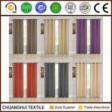 2 Panel solid lined thermal blackout grommet window curtain drapes