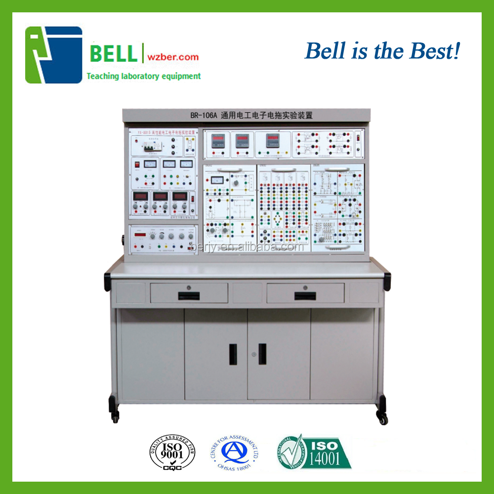 Series electrical and electronical skill training and testing equipment
