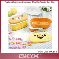Hot Sale Colorful Good Quality Custom Plastic Children's lunch box