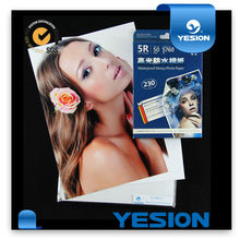 Waterproof 115g 135g 150g 180g 210g 230g 260g glossy printable OEM A4 photo paper compatible for all inkjet printers A3 A4