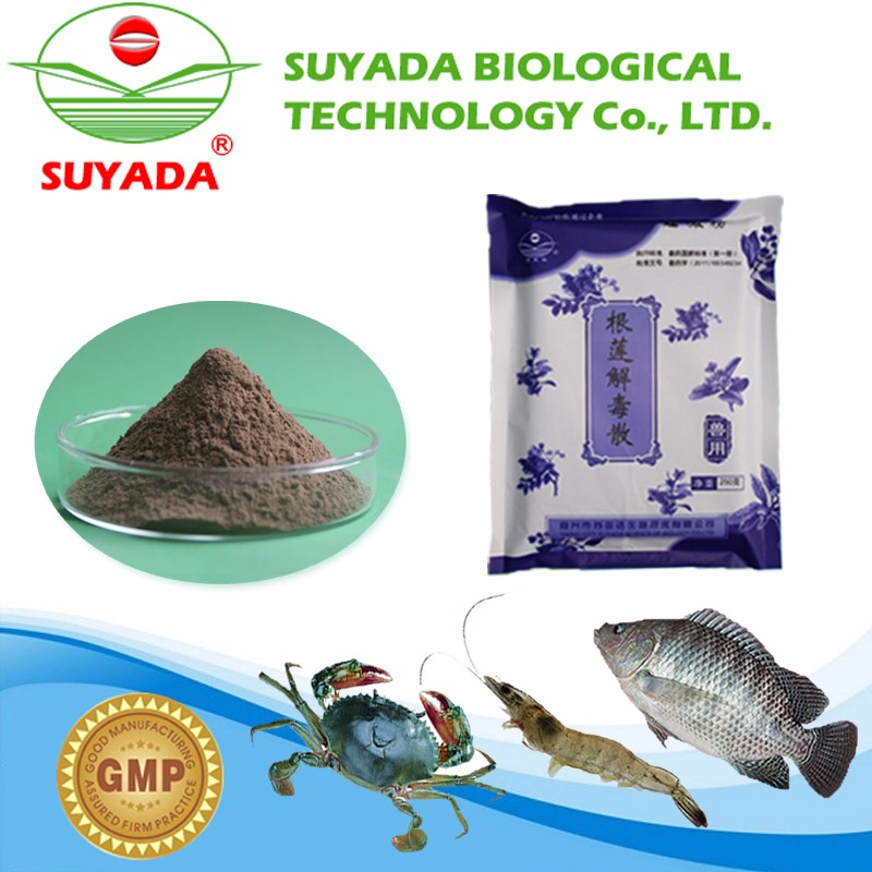 promotional veterinary antibiotics used in aquaculture