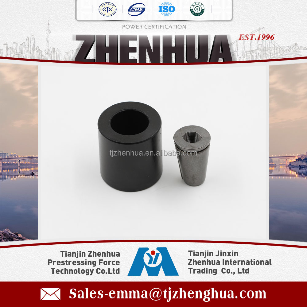Zhenhua Post Tension Barrel Anchor Head And Wedges