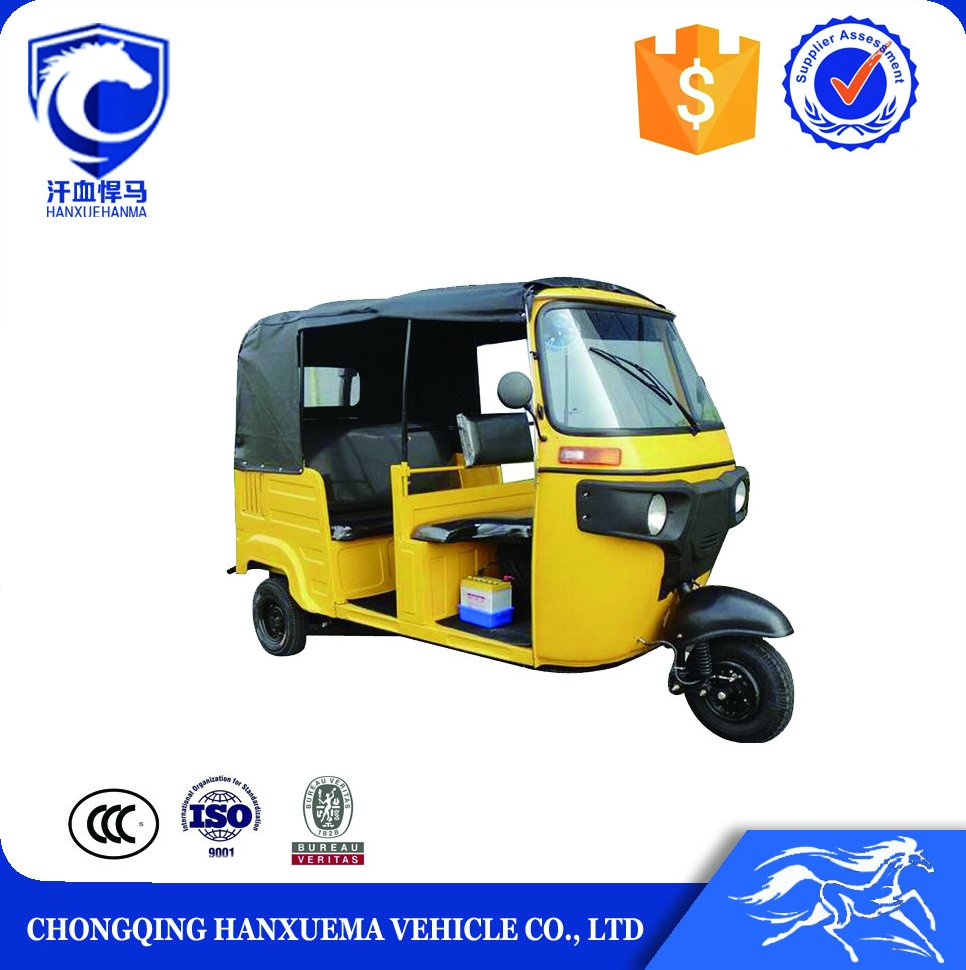 250cc bajaj pedicab rickshaw tricycle