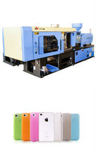 Mobile Phone Shell Making Machine