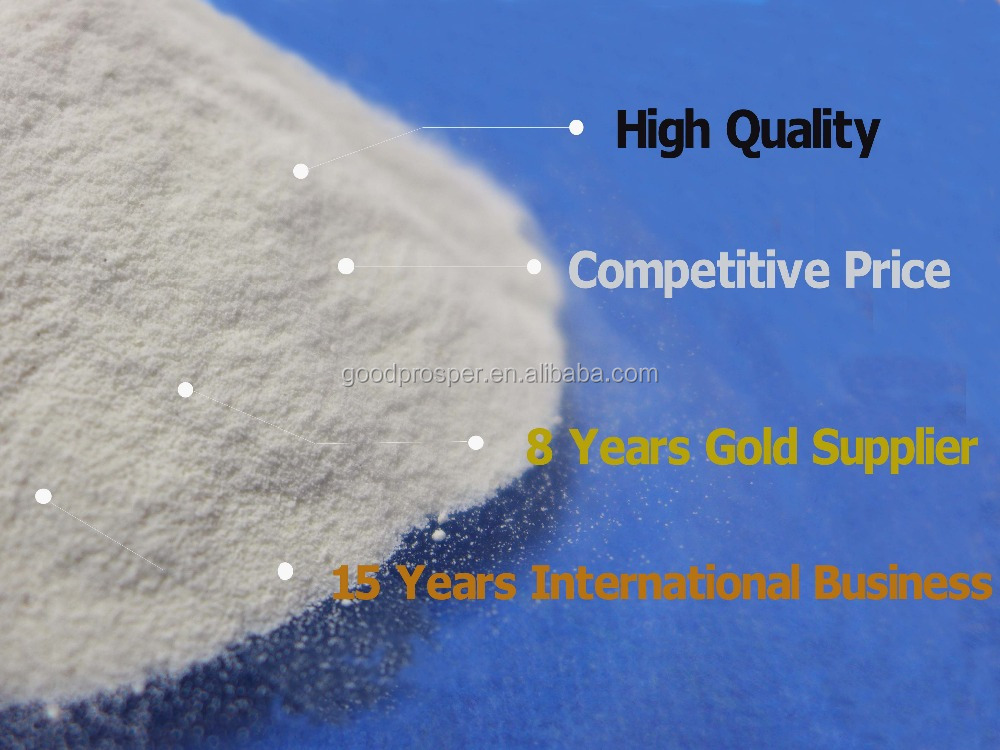 Feed Grade DCP Powder/ Dicalcium Phosphate
