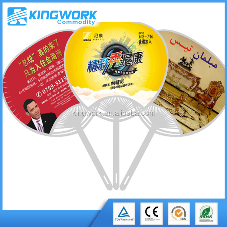 New products custom with high quality pp hand fan