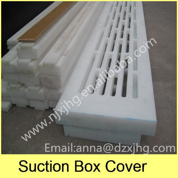 White UHMWPE Suction Box Plastic Cover