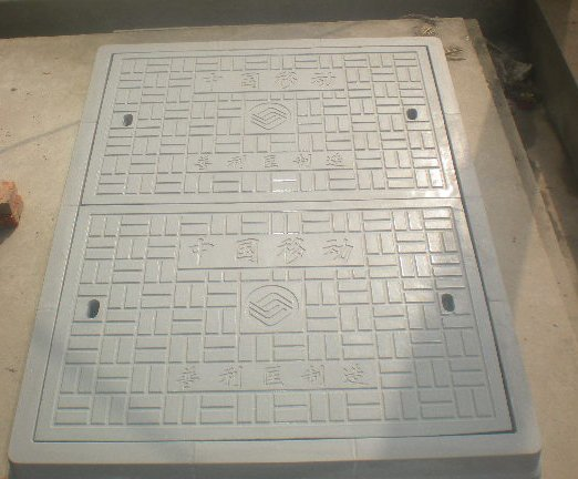 polymer concrete sewer cover EN 124