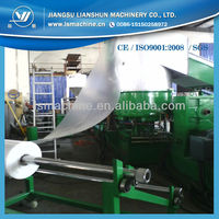 LDPE, HDPE bottle/film recycling Granulating Line