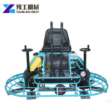 YG Ride On Vibrating Power Trowel Machine Concrete Finishing Equipment