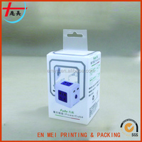 Small Cube Plastic Box for Power Supply