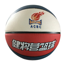 training quality rubber made custom ball basketball