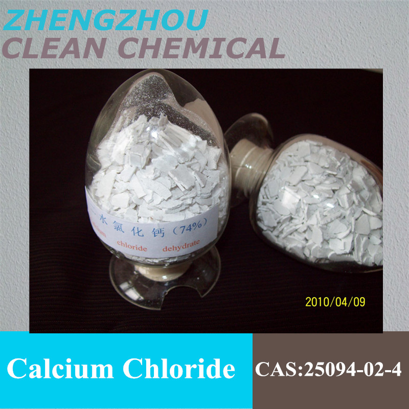Calcium chloride is used to increase the water hardness in swimming pools
