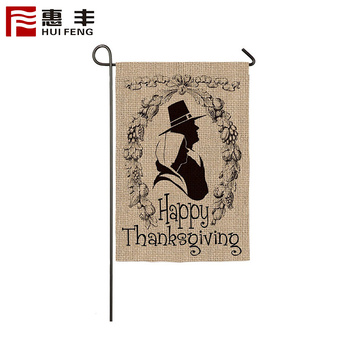 America personalized inspired garden polyester flags witgh metal stand