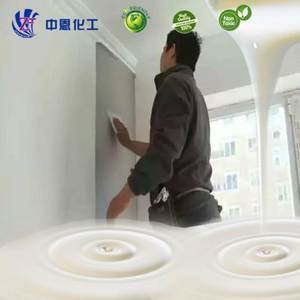 wallpaper adhesive glue powder