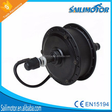 with CE certificate 250w rear wheel electric bike brushless hub motor