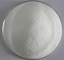 Food preservative sodium benzoate price BP-98 CAS NO 532-32-1