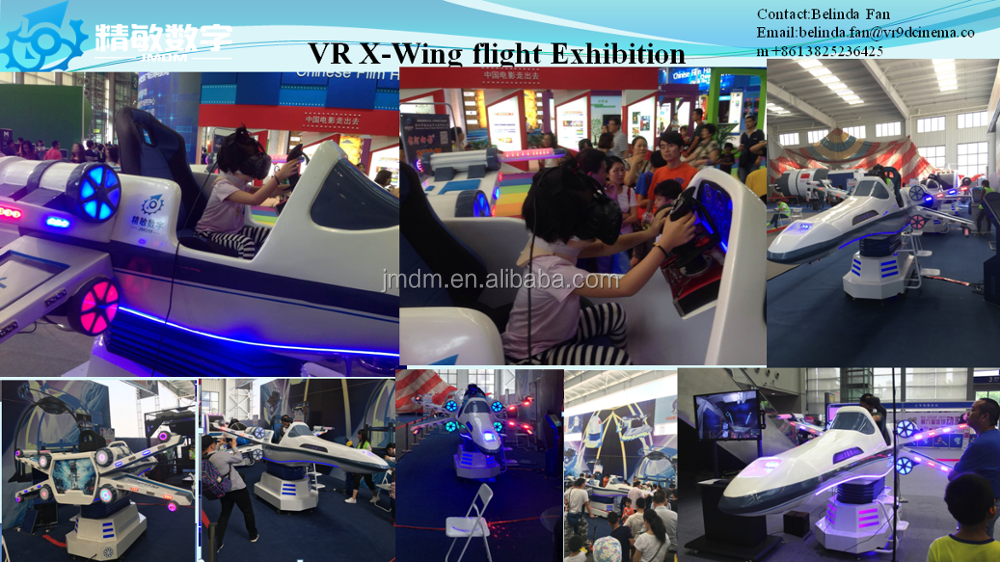 2017 new arrival VR airline aeroplane 9d virtual reality flying game machine simulator with 9d vr