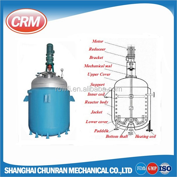 ISO certified uv photochemical reactor with reliable mechanical seal