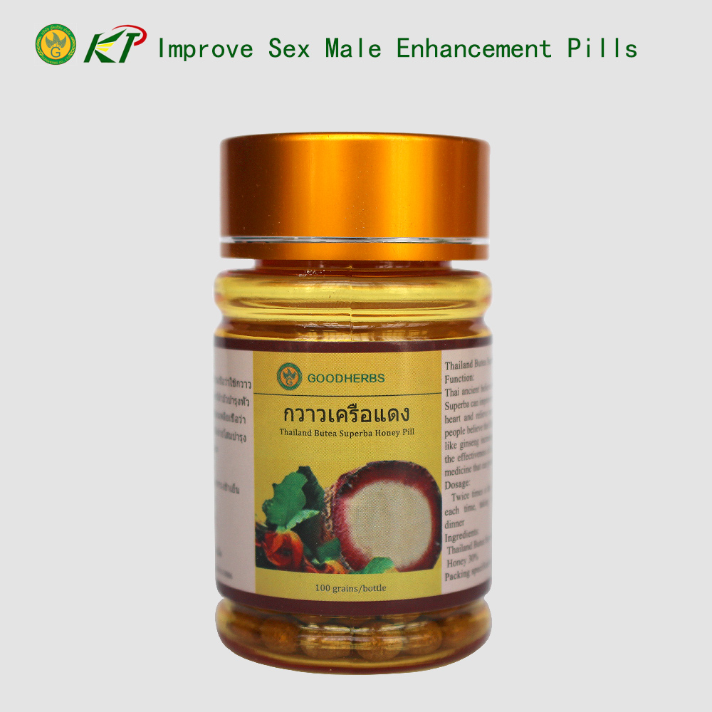 hot sale Chinese herbal male penis enlargement pills product