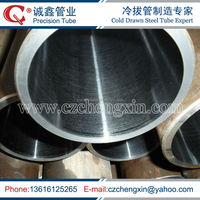 Carbon steel honed seamless cylinder tube