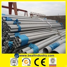 1Cr17Ni2/SUS431/431/431S29/X17CrNi16-2,1.4057 stainless steel Pipe/Tube
