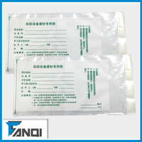 Compound woven paper bag for document